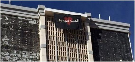 لافتة بالعربية تثير فزع الأمريكيين والإف بي آي يدخل على الخط