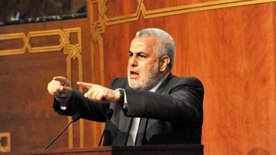 """عاجل.. بنكيران يدعو جميع أعضاء فريق """"البام"""" بمجلس النواب إلى تقديم استقالتهم"""