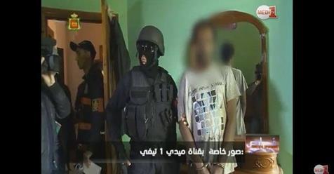 عاجل : أول فيديو من داخل بيت الإرهابي الذي تم توقيفه بطنجة و بحوزته متفجرات وأسلحة