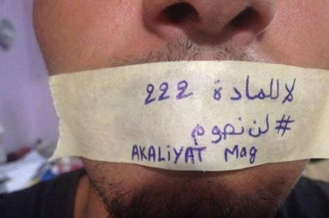 """مثليون مغاربة يطالبون بـ""""حق الإفطار"""" في أول أيام رمضان"""