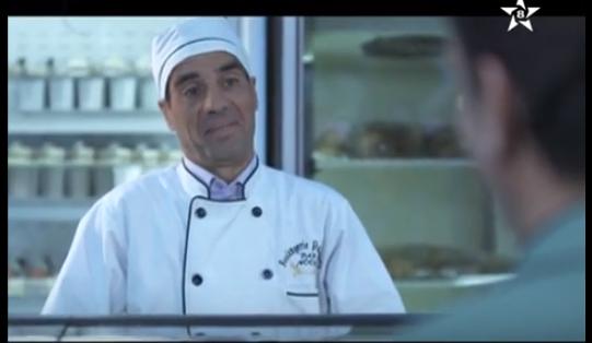 Série TUDART ép 17 مسلسل ' تودارت ' الحلقة