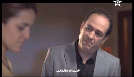 Série TUDART ép 25 مسلسل '' تودارت '' الحلقة