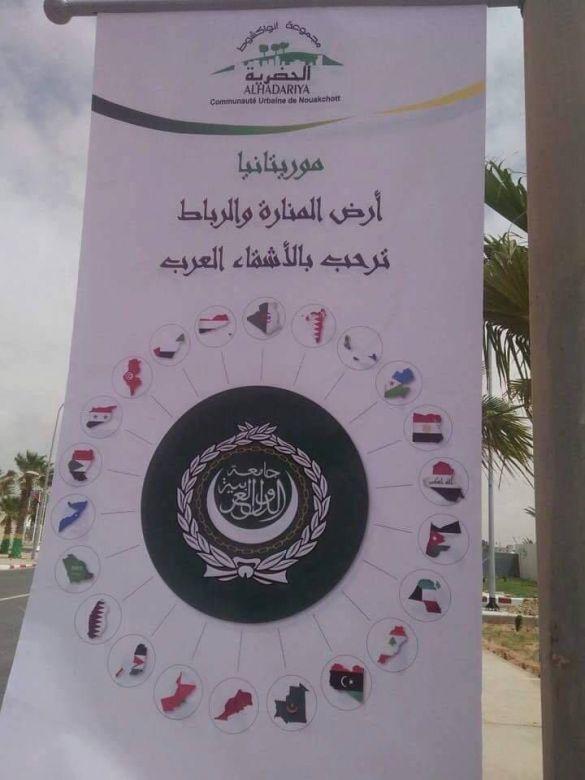 بالصورة : موريتانيا تبتر الصحراء من خريطة المغرب ودعوات للوفد المغربي بالانسحاب