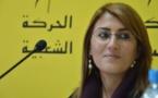 ليلى أحكيم ثانية ضمن اللائحة الوطنية للنساء الحركيات