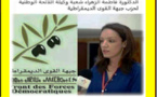 الدكتورة فاطمة الزهراء شعبة تقود اللائحة الوطنية لنساء حزب غصن الزيتون