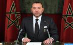 الكونغريس الأمريكي يصف الملك محمد السادس بالرائع و الاستثنائي و يشكره