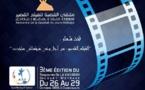 الدورة الثالثة لملتقى القصبة للفيلم القصير من 26 إلى 29 اكتوبر 2016 بمدينة ورزازات