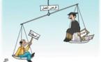 بلاغ حول التوظيف المشبوه لإبنة عضو بمجلس جهة الشرق بالمجلس الجهوي للسياحة للشرق