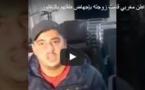 توضيح من مواطن ناظوري قامت زوجته بإجهاض طفلهم وها علاش !!