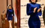 سوزان نجم الدين تتجاوز الخطوط الحمراء بهذا الفستان