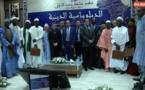 روبورتاج حول ندوة الدبلوماسية الدينية وتحديات الامن والاستقرار الاقليميين