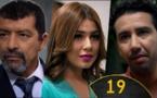 مسلسل فرصة العمر |الحلقة 19 التاسعة عشر | Series Forsat Al Omr - EP : 19 HD