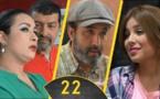 مسلسل فرصة العمر | الحلقة 22 الثانية والعشرون | Series Forsat Al Omr - EP : 22 HD