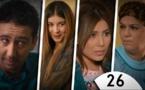 مسلسل فرصة العمر | الحلقة 26 السادسة والعشرون | Series Forsat Al Omr - EP : 26 HD