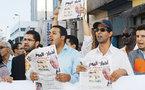 الكونغريس العالمي الأمازيغي يُدين مُحاصرة الصحفيين بالمغرب
