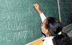 إدماج الأمازيغية في المناهج الدراسية على طاولة النقد