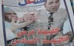 المغرب يوقف نشر أسبوعية المشعل