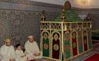 أمير المؤمنين يزور ضريح مولاي علي الشريف بالريصاني