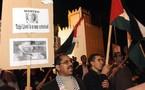 متظاهرون يحتجون على وجود ليفني في طنجة