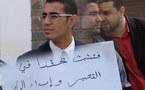 هشام.. في إضراب سجنيّ عن الطعام تضامنا مع الصحافة