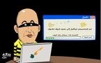"""نيني يسرق من """"تريكيل"""" الإلكترونية"""
