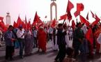 الإعداد للاتحاد الدولي لدعم قضية الصحراء المغربية
