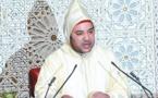 عاجل..الملك يعلن عن إنشاء وزارة جديدة..أصبح في المغرب 40 وزيرا,وهذه هي التفاصيل
