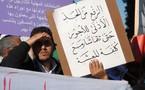 لافتات رجال التعليم المحتجين تعج بالأخطاء اللغوية