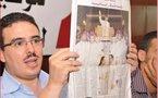 الأمير مولاي إسماعيل يقبل اعتذار بوعشرين