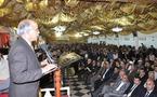 كلمة السيد بيد الله بمناسبة اختتام الدورة الخريفية  للسنة التشريعية الثالثة من الولاية البرلمانية الثامنة