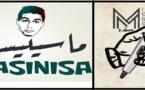 """بالفيديو :الكوميدي """"ماسينيسا أنور"""" يبدع في الحلقة الاولى من سلسلة """"اش بان ليك"""""""
