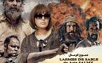 """""""دموع الرمال"""" تنسكب في القاعات السينمائية بالمغرب"""