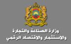 عقوبات في حق مسؤولين على خلفية انتشار مقطع فيديو يوثق لغيابات غير مبررة