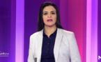 ملف.. دراسة حول إمكانات تنويع الاقتصاد الوطني المغربي