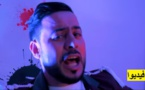 """أغنية """"السيلفي"""" على شكل فيديوا كليب اخر إصدارات الفنان الناظوري محمد لحميدي"""