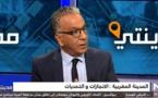 انجازات وتحديات المدن المغربية