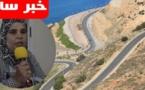 """رئيسة جماعة بني سيدال الجبل تزف خبر سار لساكنة الجماعة عن طريق """"بوحمزة"""""""