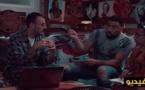 """شاهدوا الحلقة 10 من السلسلة الكوميدية الريفية """"شعيب ذ رمضان"""" من بطولة بنحدو وبوزيان"""