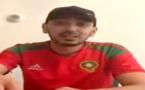 الريفي الفاعل الرياضي بهولاندا رشيد الطاهري يعلّق على أخطاء  مبارة المغرب ضد إيران