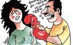 العنف ضد المرأة    الأسباب والنتائج