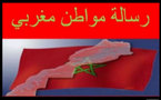 من مغربي إلى شباب 20 فبراير