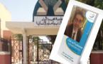 ندوة دولية في وجدة احتفاءً بعالم الاجتماع المغربي أحمد شراك