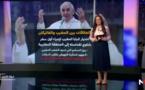 علاقات المغرب مع حاضرة الفاتيكان