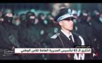 مجهودات الأمن الوطني لحماية المواطنين