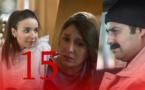 Series Khoyot Rafi3a ( Ifiran N Tracha )- Ep15 | مسلسل خيوط رفيعة