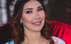 تتويج سليلة الناظور زهرة بوملك وصيفة أولى لملكة مهرجان حب الملوك بمدينة صفرو