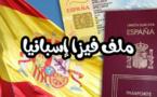 كيفية الحصول على فيزا اسبانيا من المغرب 2019 للمقاول الذاتي