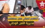 جنود الخفاء يكشفون للدار عن التصميم الجمالي والهادف لمجلة الشرطة ضمن فعاليات الأيام المفتوحة