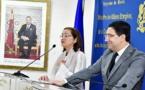 السلفادور تعلن عن افتتاح قريب لسفارتها بالمغرب