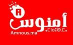 """""""أمنوس""""جريدة إلكترونية تعزز المشهد الإعلامي"""